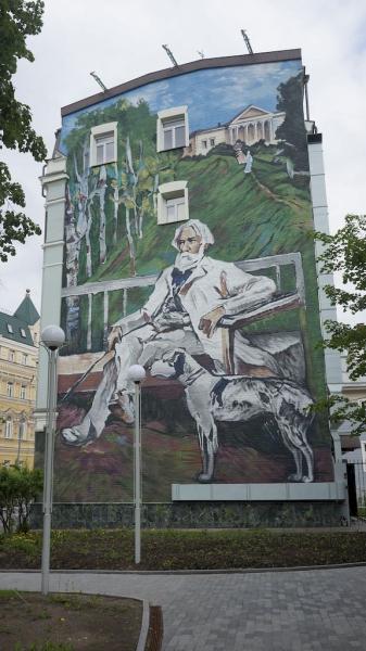 graffiti-turgeneva-na-ostozhenke-1