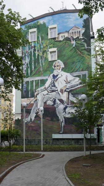 graffiti-turgeneva-na-ostozhenke-2