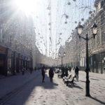 Фото - Никольская улица в солнечный день
